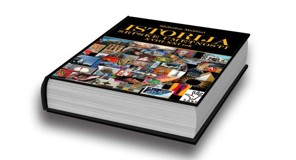 knjiga-aksonometrija-sa-senkom