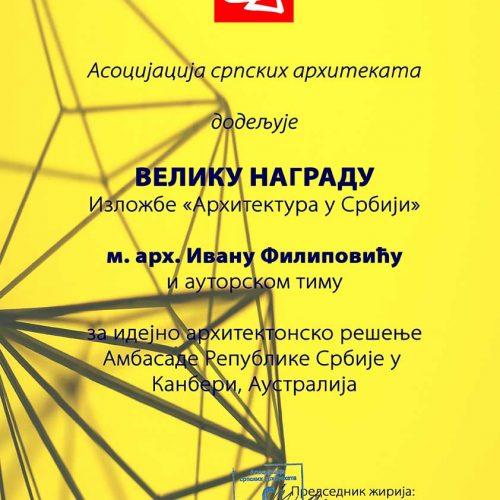 diploma za internet